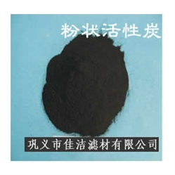 活性炭|活性炭品牌|活性炭作用|粉状活性炭|脱色剂