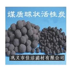 球状活性炭|活性炭|活性炭品牌|活性炭作用|球状活性炭价格