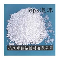 EPS泡沫滤珠|EPS泡沫滤珠价格|EPS泡沫滤珠厂家