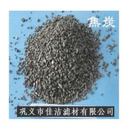 焦炭|焦炭滤料|焦炭价格|焦炭厂家