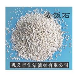 麦饭石|麦饭石滤料|麦饭石价格|麦饭石厂家