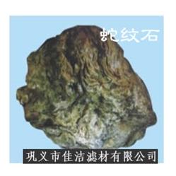 蛇纹石|蛇纹石滤料|蛇纹石价格|蛇纹石厂家