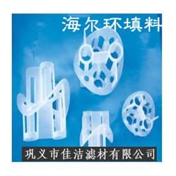 海尔环填料|海尔环填料价格|海尔环填料厂家