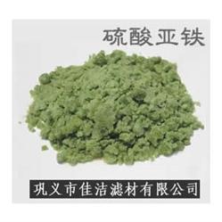 硫酸铁|硫酸亚铁|七水硫酸亚铁|硫酸亚铁的作用