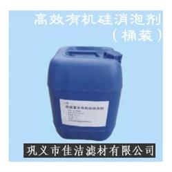 有机硅|消泡剂|有机硅消泡剂|消泡剂价格|消泡剂厂家